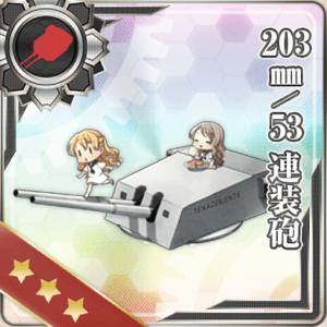 203mm/53 連装砲