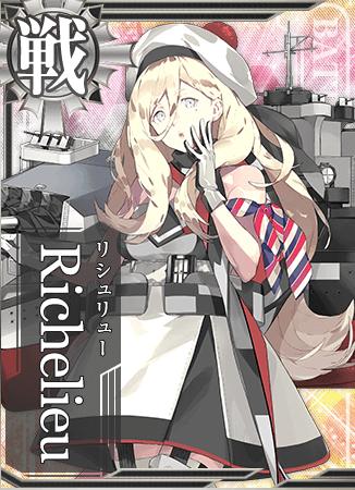 Richelieuのカード