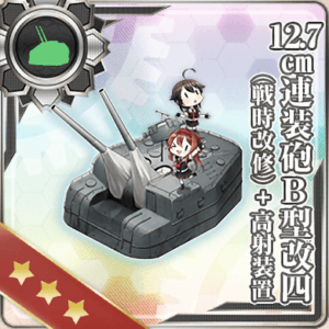 12.7cm連装砲B型改四(戦時改修)+高射装置