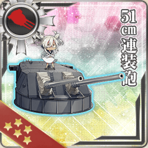 51cm連装砲