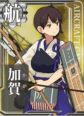 加賀のカード
