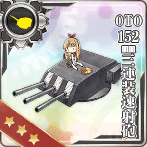OTO 152mm三連装速射砲
