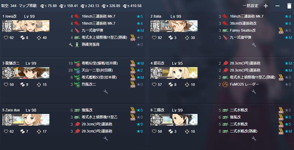 E7-3-1 Y1