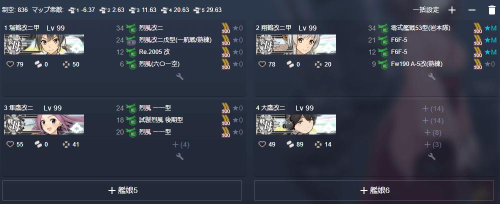 E7-3-2 V11