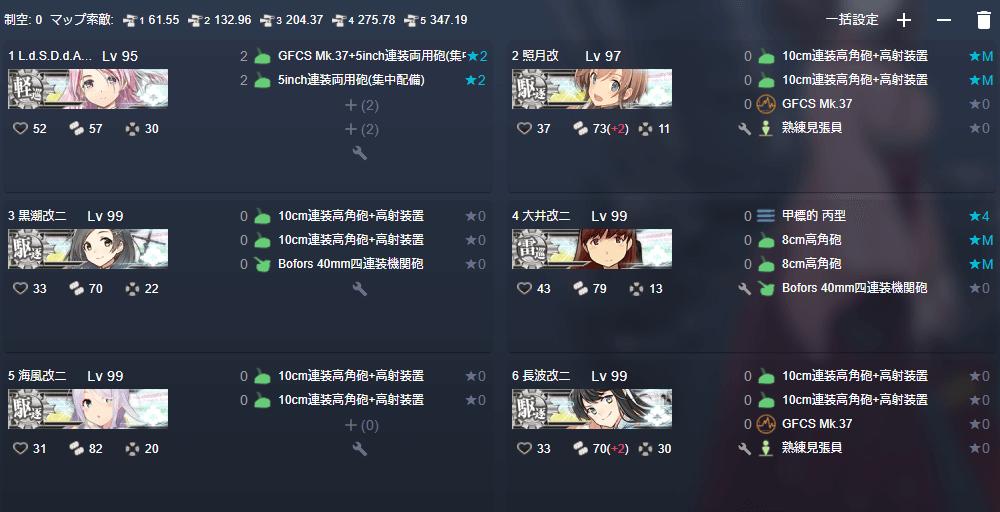 E7-3-2 N 2