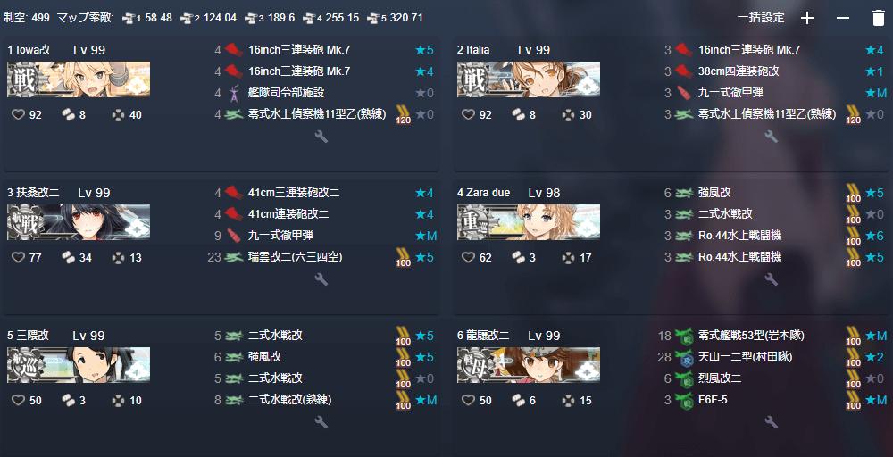 E7-3-2 Q1