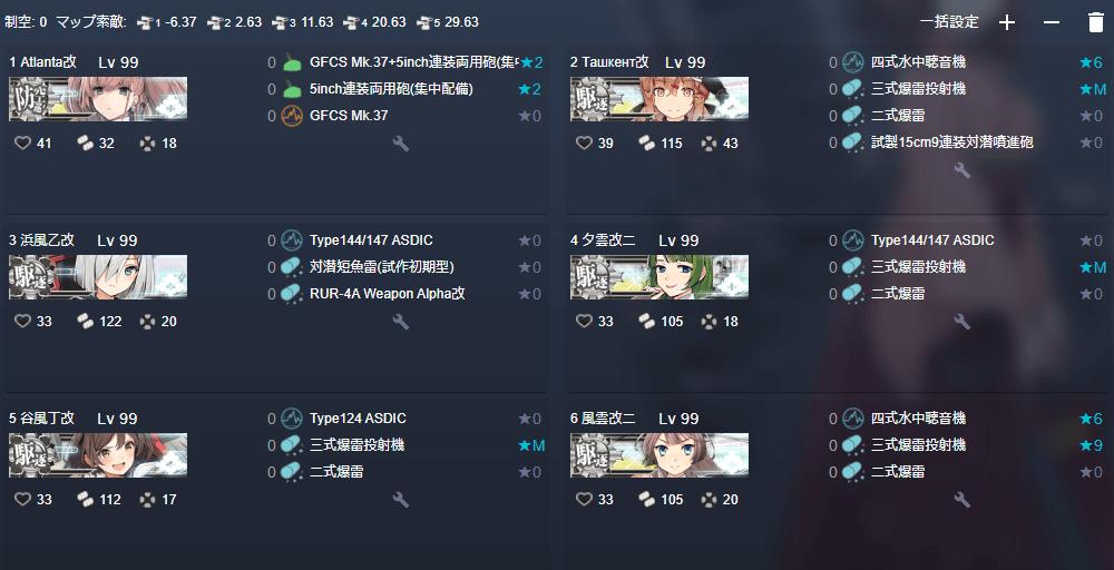 E7-3-2 V12