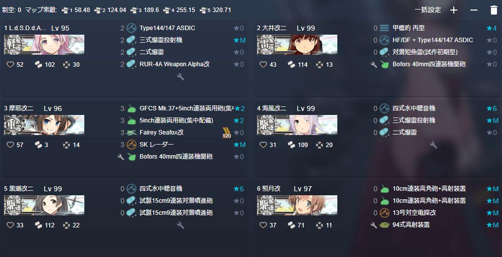 E7-3-2 Q2
