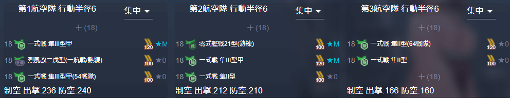 E7-3-2 N 基地