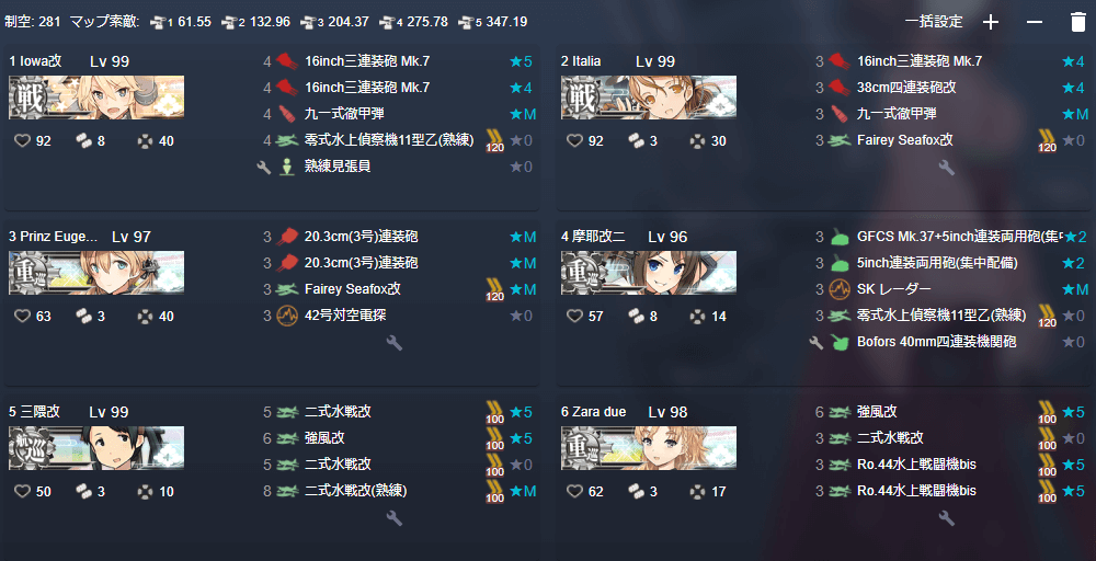 E7-3-2 N 1