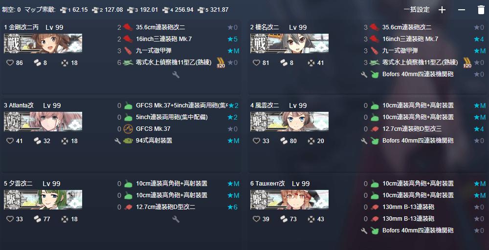 E7-3-2 Z2 Z3 W32