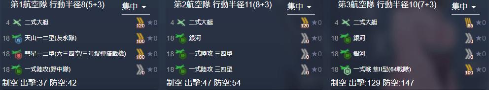 E7-3-2 Z2 Z3 W3基地