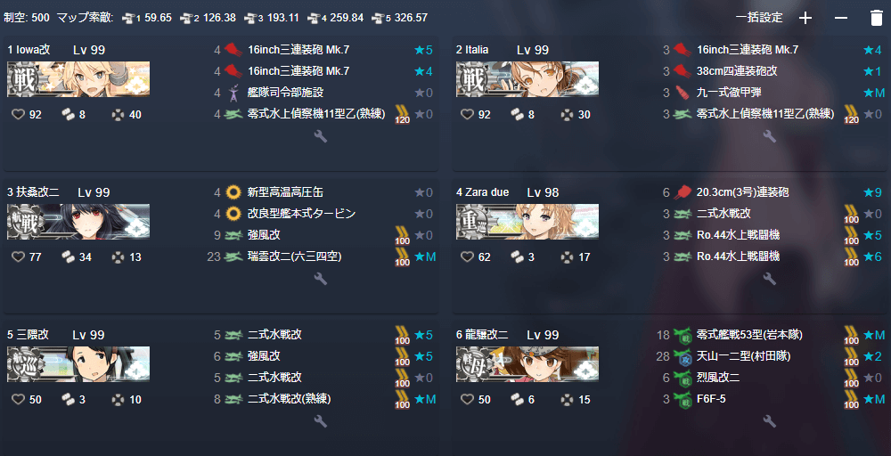 E7-3-2 V41