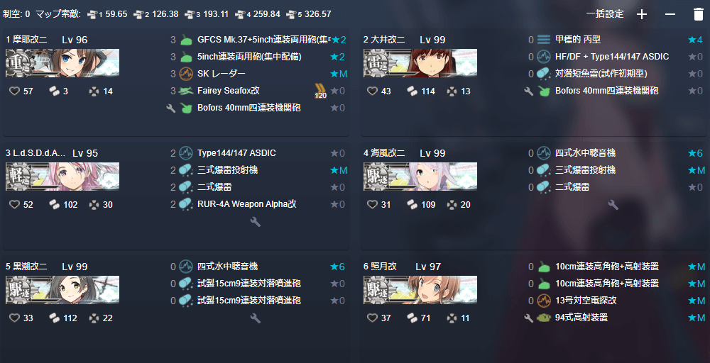E7-3-2 V42