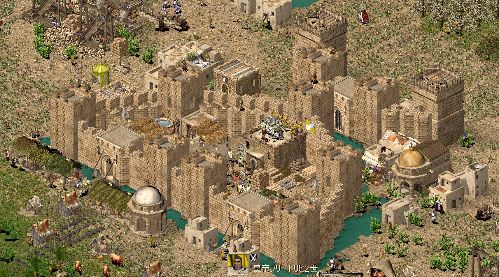皇帝フリードリヒの要塞