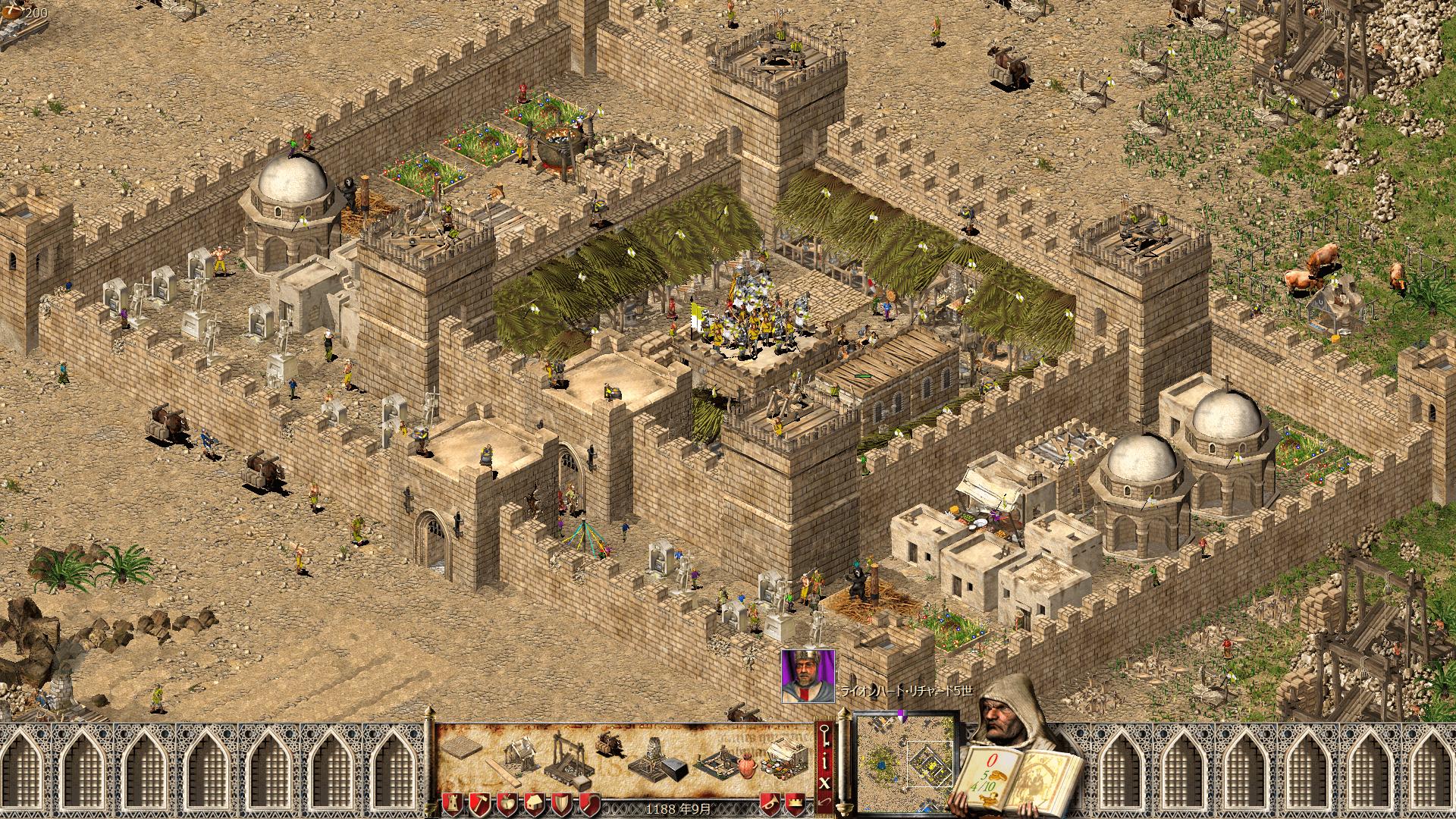 ライオンハートの要塞