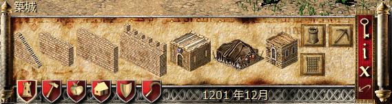 築城の一覧