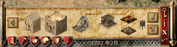城門の一覧