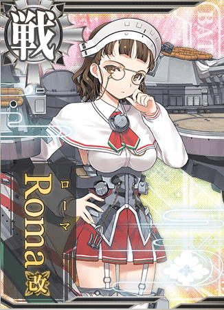 Roma改のカード