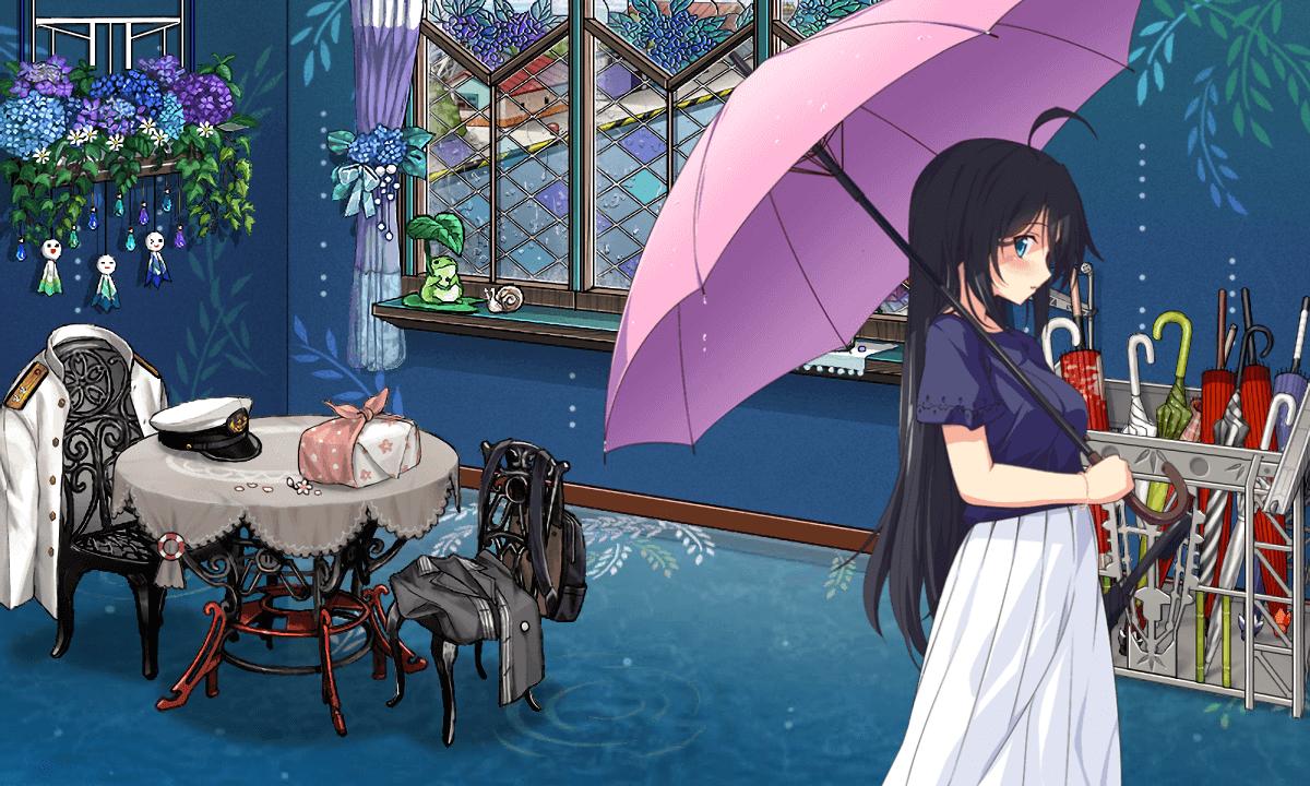 雨の執務室と梅雨グラの加古